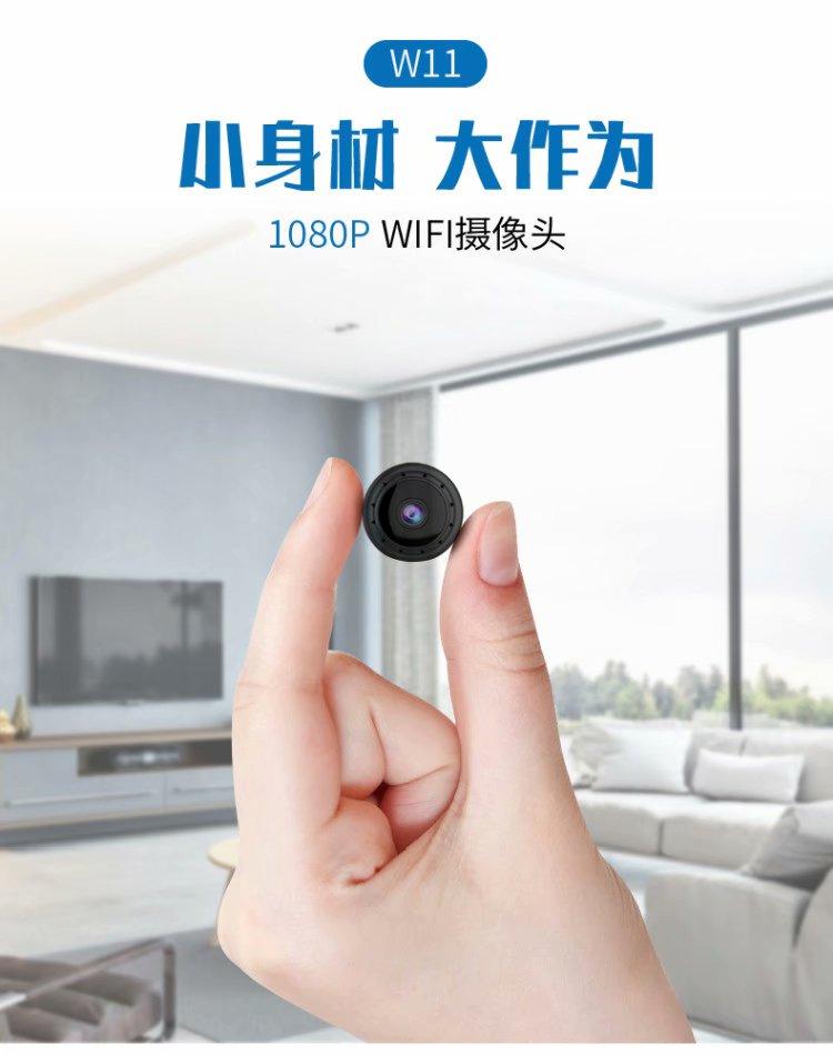 眼球W812远程竞博电竞csgoWIFI摄像头