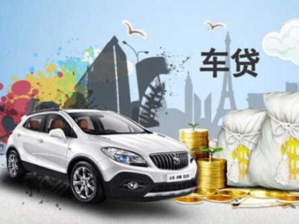 车贷金融GPS风控方案