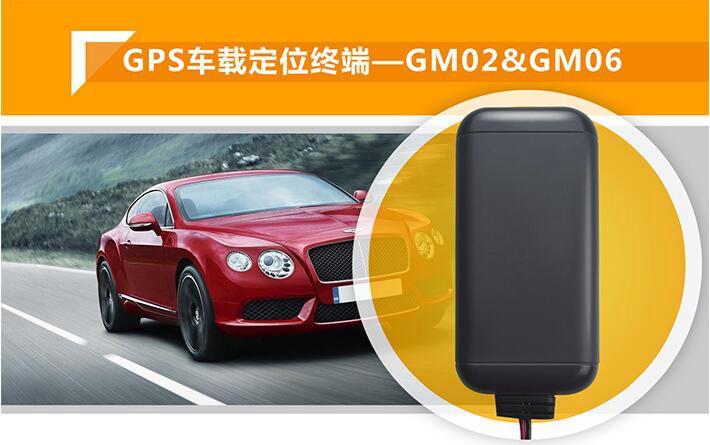防屏蔽型汽车竞博国际GM02--GM06