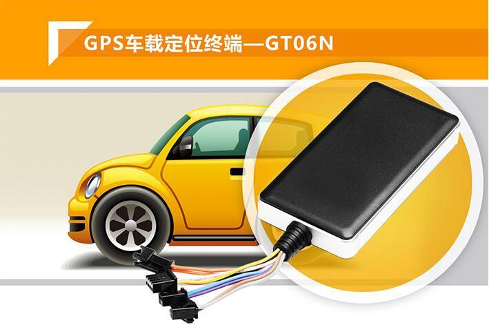 全功能型车载竞博国际GT06N